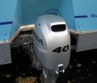 Honda-40-PS-freederike-freedolin